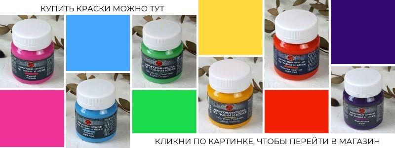 info_po_tkani_5.jpg